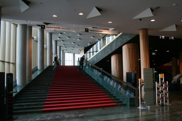 The lobby of the Palace of Arts